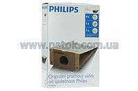 Комплект мешков для моющего пылесоса Philips Athena HR6947/01 482201570058