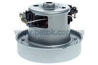 Двигатель для пылесоса SKL VAC030UN 1400W (с выступом)
