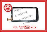 Тачскрін 190x104mm YLD-CCG7052-FPC-A0 Чорний Тип2, фото 2