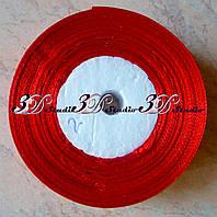 Лента атласная цвет №02 (26) шириной 2,5 см