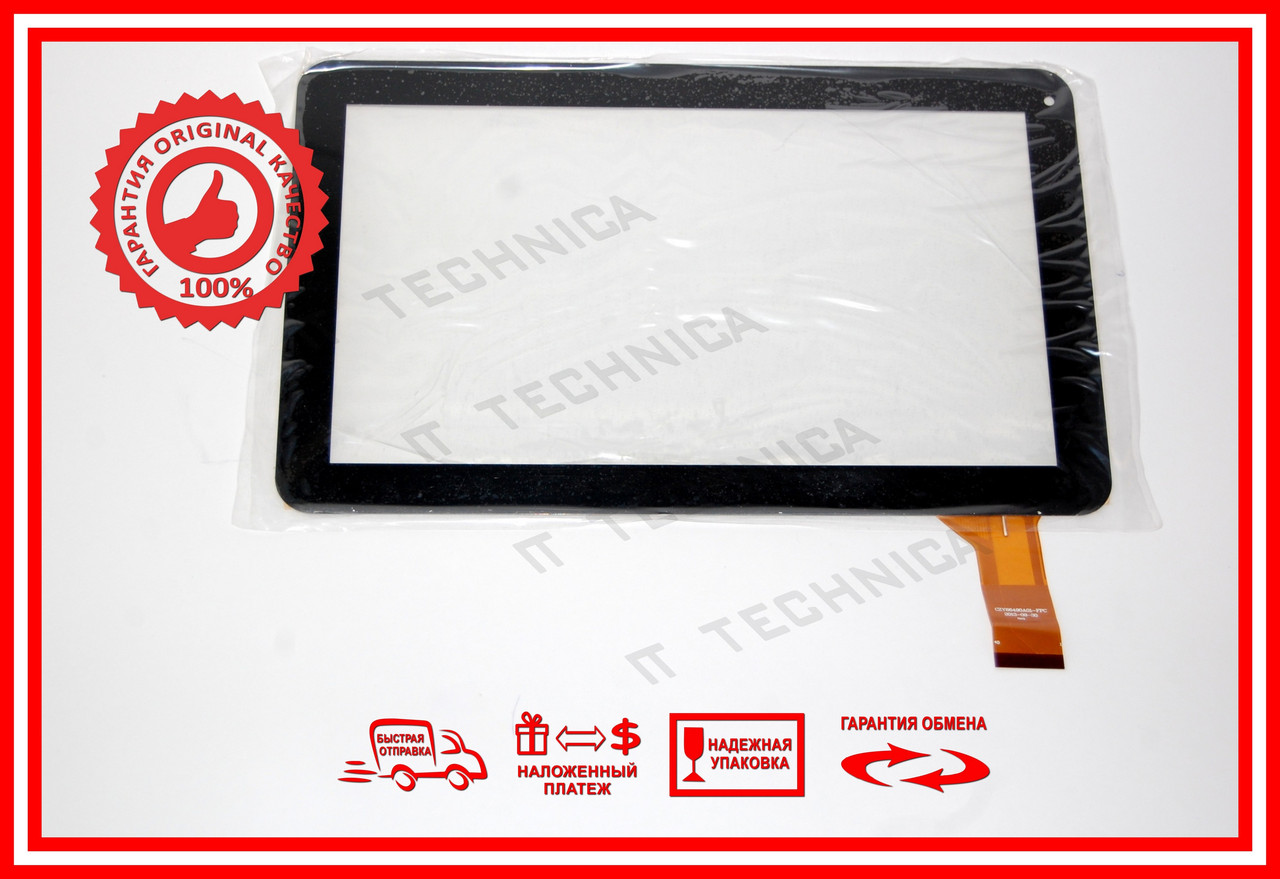 Тачскрин 257x160mm 40pin CZY66490A01-FPC Черный