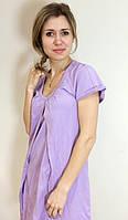 Ночная рубашка Лиловая.ТМ Грудничок