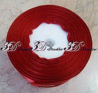 Лента атласная цвет №33 шириной 4,0 см