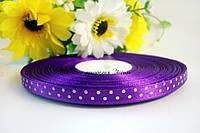 Лента атласная в горошек 0.6мм фиолетовая