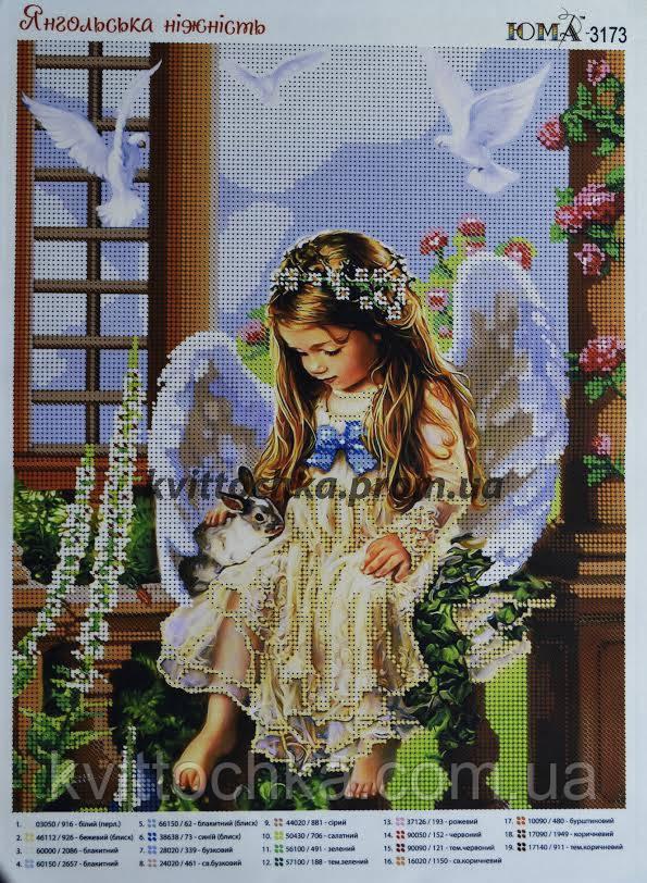 """Схема для вышивания бисером """"Ангельская нежность"""""""