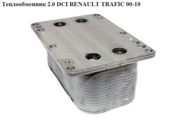 Теплообменник трафик Паяный теплообменник конденсатор Машимпэкс CA3-1/2A-UM Нижний Тагил