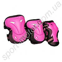 Защита для роликов розовая (для взрослых)