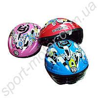 Шлем для роликов, скейтборда, велосипеда