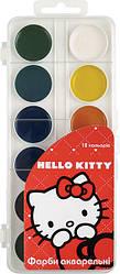 Краска акварельная Hello Kitty, 12 цветов, ТМ Kite