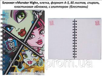 Блокнот на спирали «Monster High», формат А-5, 80 листов, фото 2