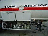 Оборудование транспортных газовозов