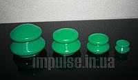 Банки массажные силиконовые (Зеленые) - 4 шт.
