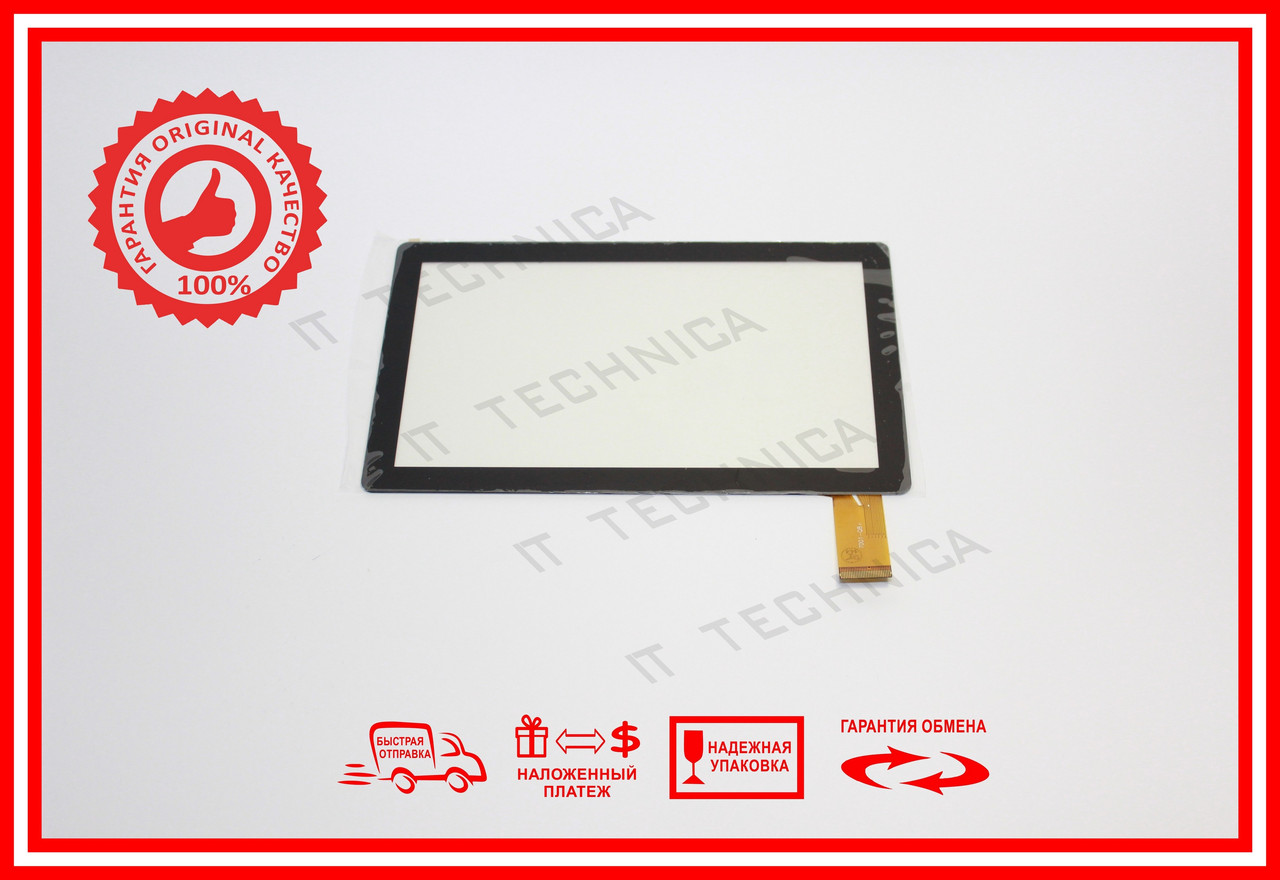Тачскрін 173х105mm 30pin H-CTP070-002FPC Чорний
