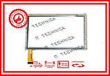 Тачскрін 173х105мм 30pin SX-Q8-FPC БІЛИЙ, фото 2