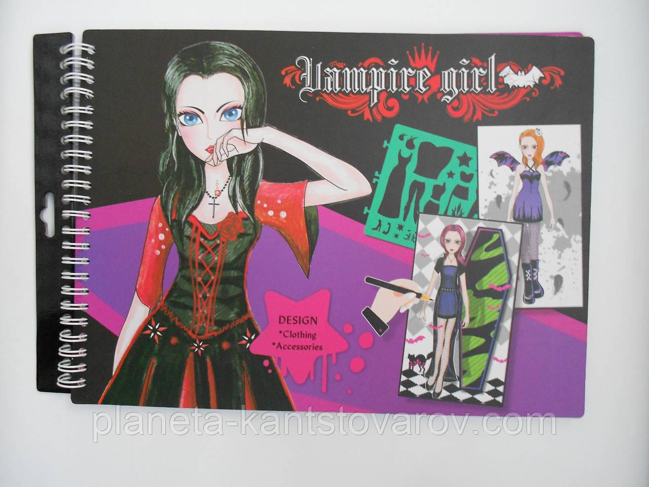 """Альбом с трафаретами и наклейками """" Vampire girl""""CDDR1201"""