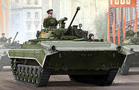 Сборная модель БМП-2  1/35