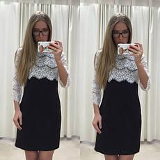 """Платье """"Мимино"""", фото 2"""