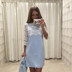 """Платье """"Мимино"""", фото 3"""