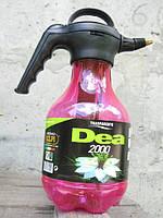Опрыскиватель ручной садовый Деа 2000Т