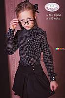 Шифоновая блузка для девочки Baby Angel 667, цвет черный