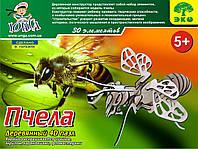 Пчела 3D деревянный эко пазл раскраска