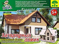 Загородный домик 3D деревянный, фото 1