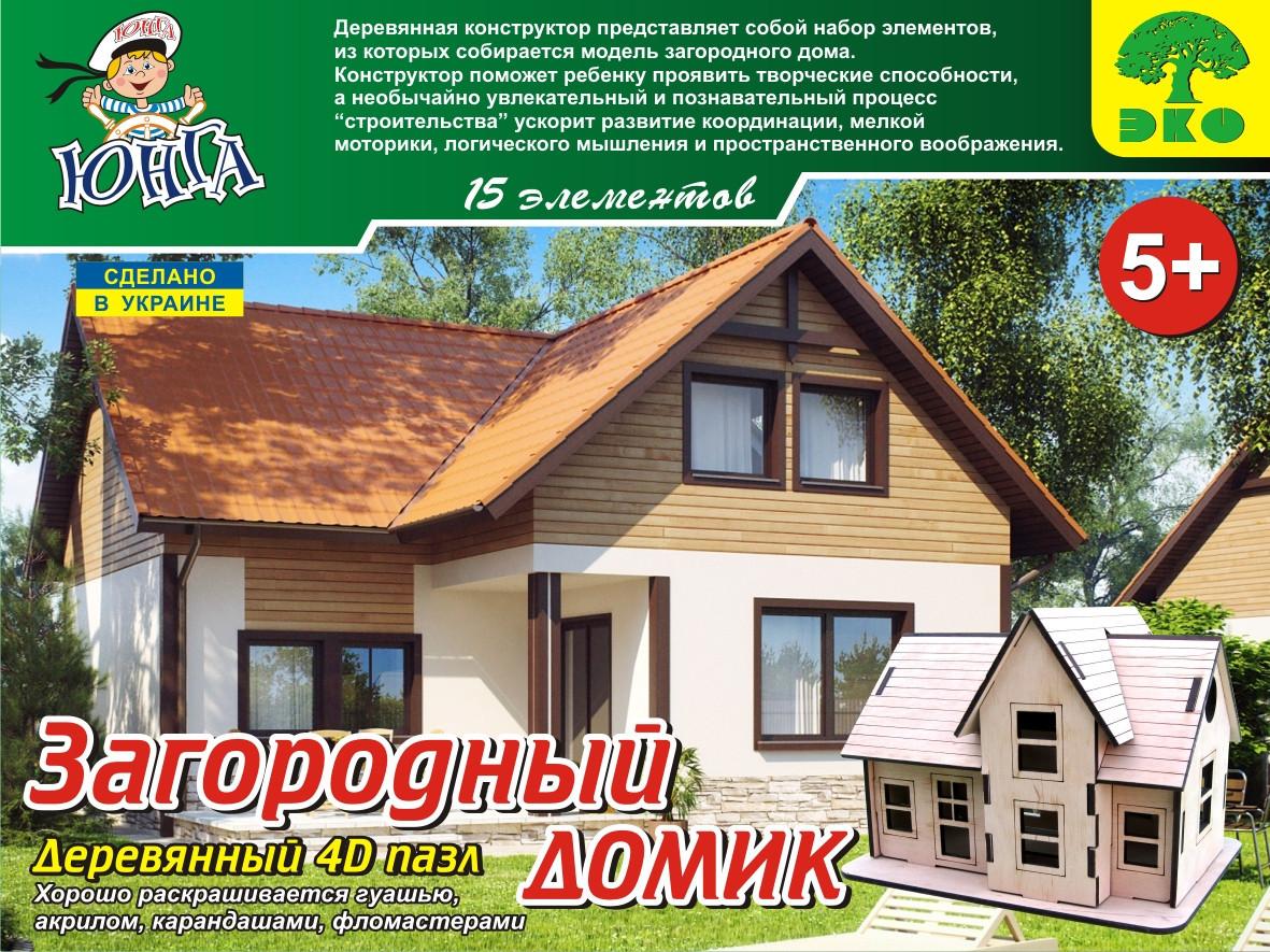 Загородный домик 3D деревянный