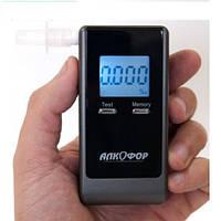 Алкотестер АлкоФор 205