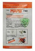 Инсектицид двойного действия от колорадского жука Марш, 3мл