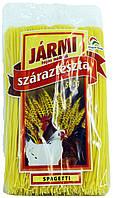 Макароны Jarmi-fele Спагетти 500г.