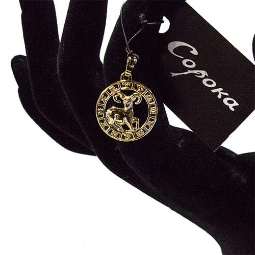 Кулон - знак зодиака   Овен