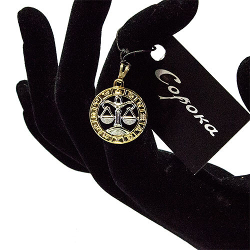 Кулон - знак зодиака   Весы