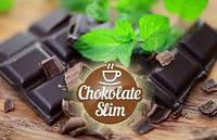 Сhoсolate Slim (Chokolate Slim) - вкусное и полезное похудение!