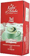 """Кофе растворимый Кава зі Львова 3в1 """"Класичний"""""""