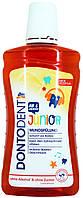 Жидкость для полоскания рта детская DM Dontodent Junior Mund-Spulung 500мл.