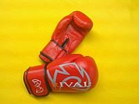 Перчатки Боксерские RIVAL кожа 10 унций Красные