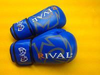 Перчатки Боксерские RIVAL кожа