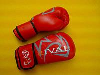 Перчатки Боксерские RIVAL кожа 12 унций Красные