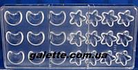 """Форма для конфет поликарбонат""""звезды"""" (код 02084)"""