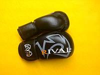 Перчатки Боксерские RIVAL кожа 12 унций Черные