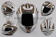 """Шлем-интеграл   """"BEON""""   (mod:В-500) (size:XL, белый матовый, зеркальный визор, BLADE)"""