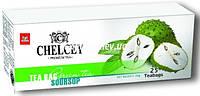 Чай Chelсey Зеленый с ароматом Соу-Сепа в пакетиках