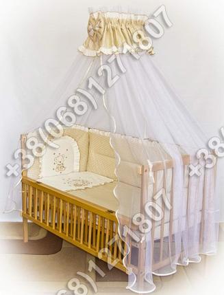 Детское постельное белье в кроватку с вышивкой Мишка, комплект 7 ед. бежевый, фото 2
