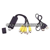 EasyCAP USB 4 канальный видео/аудио адаптер для захвата видео
