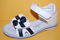 Детские сандалии ТМ Clibee код 140-Б размеры 25, 26, 30