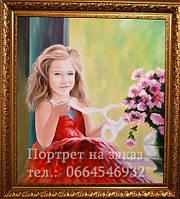 Заказать портрет ребенка по фото