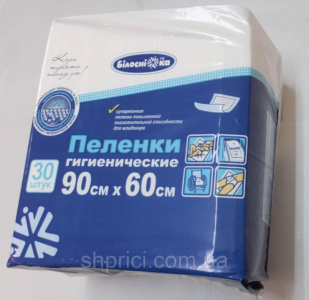 Пеленки одноразовые впитывающие 90х60 см/ упаковка 30 штук/ Белоснежка