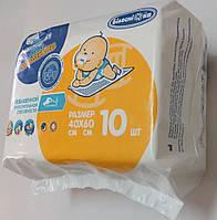 Пеленка впитывающая 40*60 см. / 10 штук / Белоснежка