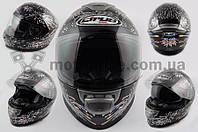 """Шлем-интеграл   """"CIRUS""""   (mod:Fireworks) (size:XL, +солнцезащитные очки)"""