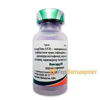 Вакцина ВАНГАРД - 5/CV-L Plus №1, Zoetis Inc